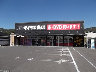 岩国店 店舗外観写真.jpg